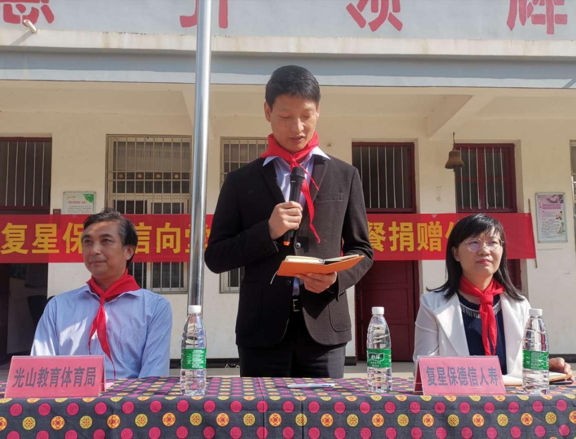 愿为所愿 终为所得 复星保德信赴向堂小学举办爱心午餐捐赠仪式
