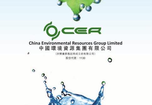 【盈警】中国环境资源(01130-HK)料年度亏损收窄不少于50%
