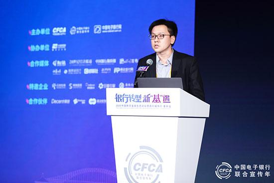 上海农商银行汪平:敏捷机制有助于中小商业银行快速推进数字化转型