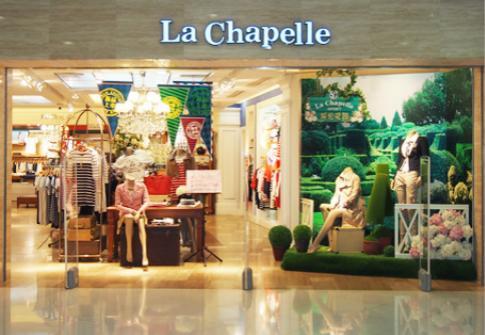 拉夏贝尔(06116-HK)公司及其子公司涉及的诉讼已被法院受理尚未开庭