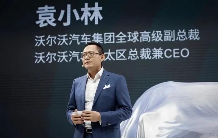 袁小林携沃尔沃首款电动汽车XC40 RECHARGE亮相北京车展