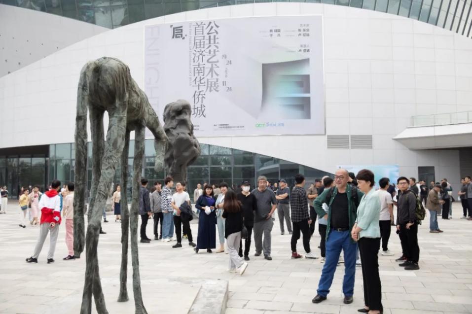 多城联动艺术展 华侨城文旅融合塑造北方新地标