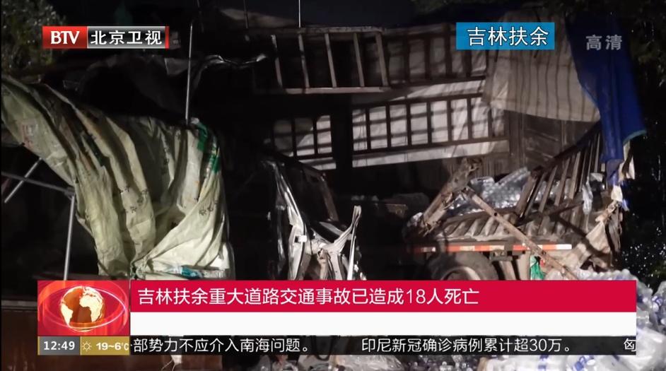 痛心,又一起车祸!货车冲进农贸市场,造成6死14伤