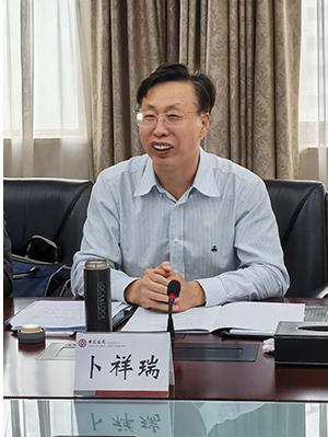 中国银行业协会卜祥瑞法律顾问出席调研座谈会并讲话