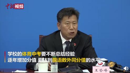 http://www.uchaoma.cn/wenhua/3380096.html