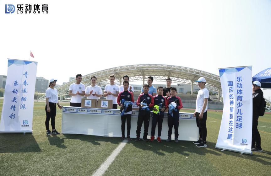 完善足球青训学院,乐动体育打造培训生态圈