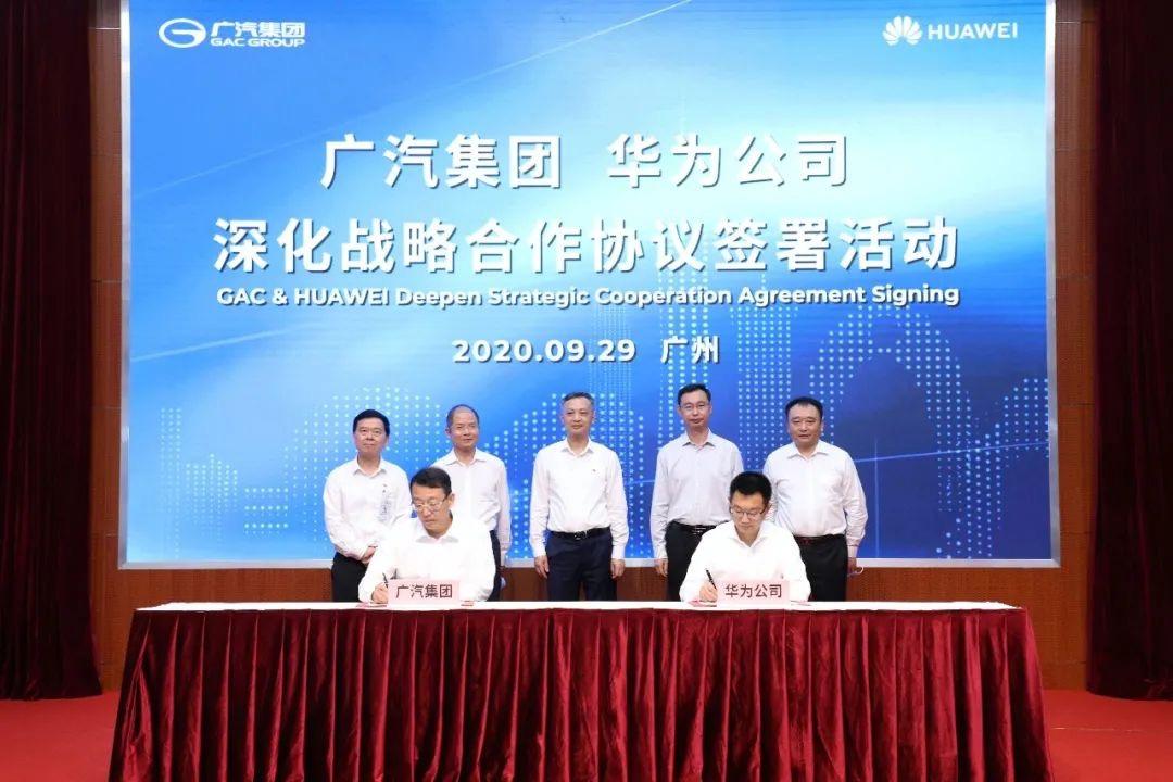 传广新埃安将独立运作并冲击科创板,广汽集团强势涨停,市值一日暴涨百亿
