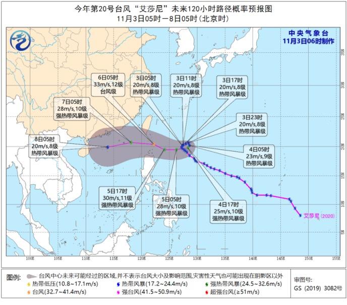 华南沿海和南海频遭强风雨,为何10月以来台风频繁?