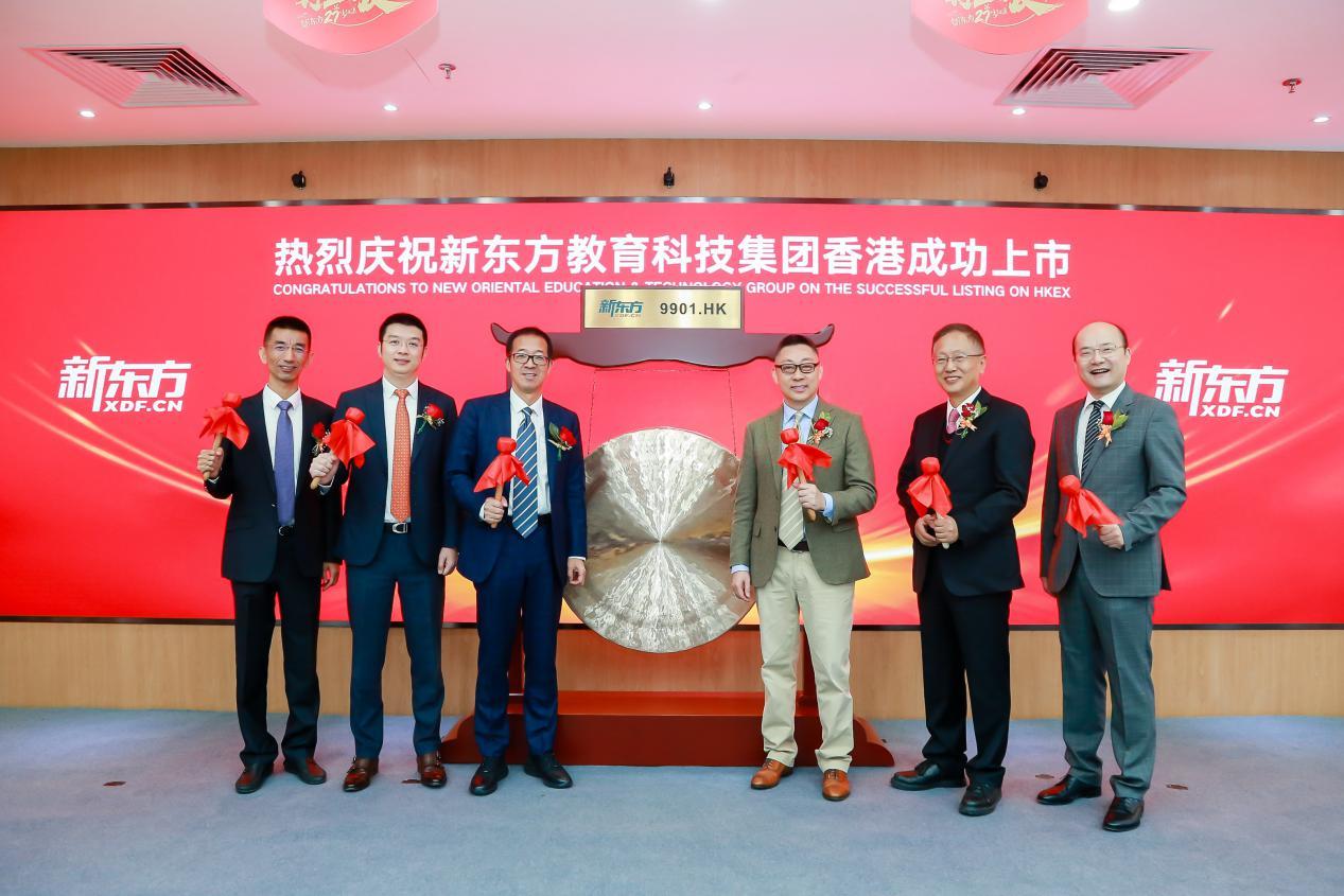 新东方香港上市仪式敲锣嘉宾,左起:孙东旭、杨志辉、俞敏洪、周成刚、杨壮、张戈