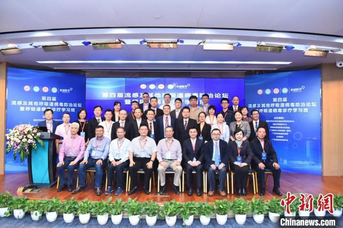 呼吸系统疾病病毒诊断研究和推广区域平台广州成立