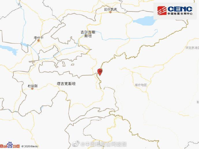 新疆克孜勒苏州阿克陶县发生3.6级地震 震源深度9千米