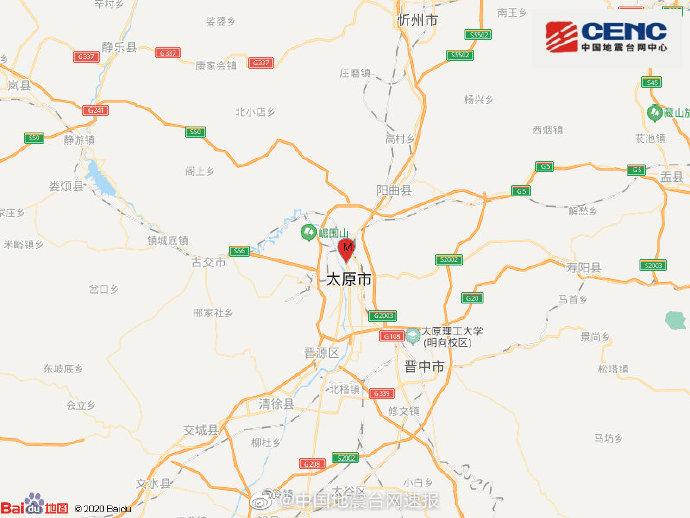 山西太原市尖草坪区发生2.9级地震 震源深度20千米