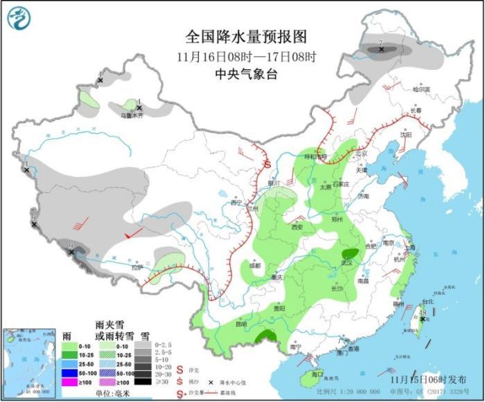 华北黄淮等地有雾霾天气 中东部将有降水降温过程