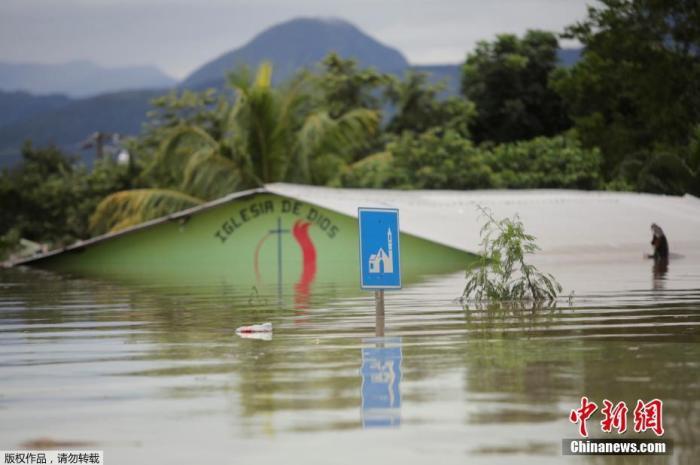 """热带风暴""""艾奥塔""""逼近中美洲 势力正持续加强"""