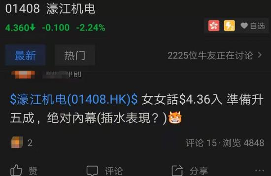 濠江机电雪崩股价暴跌80%:瞬间沦为仙股 杀猪盘出现