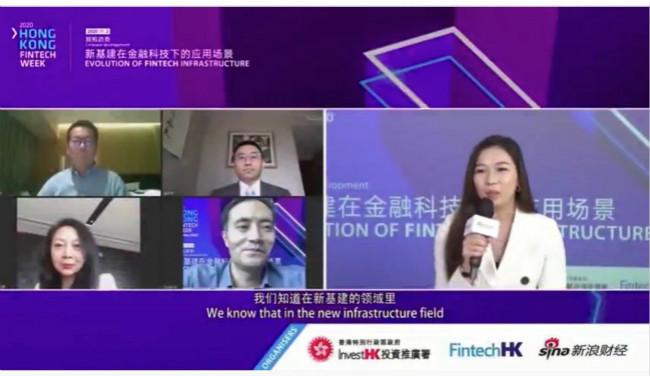 融360|简普科技:云技术将推动金融行业变革