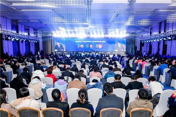汉交会2020中国(武汉)产业互联网峰会召开 百余家产业互联网平台论道产业发展