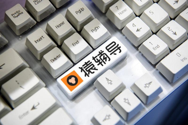 http://www.reviewcode.cn/chanpinsheji/181683.html