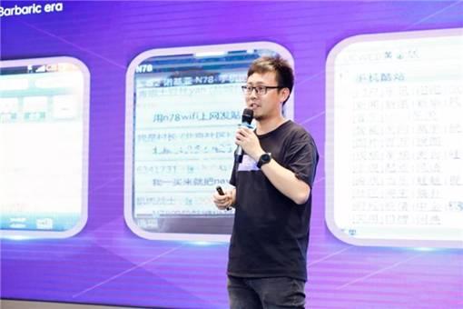 李述昊在2020年9月钛动科技新产品发布会上演讲