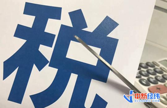 影响收入!2021年度个税专项附加扣除开始确认 手把手教你操作