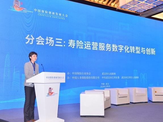 国寿副总裁杨红关于寿险运营升级的内生逻辑:模式变革是数字化转型的核心!