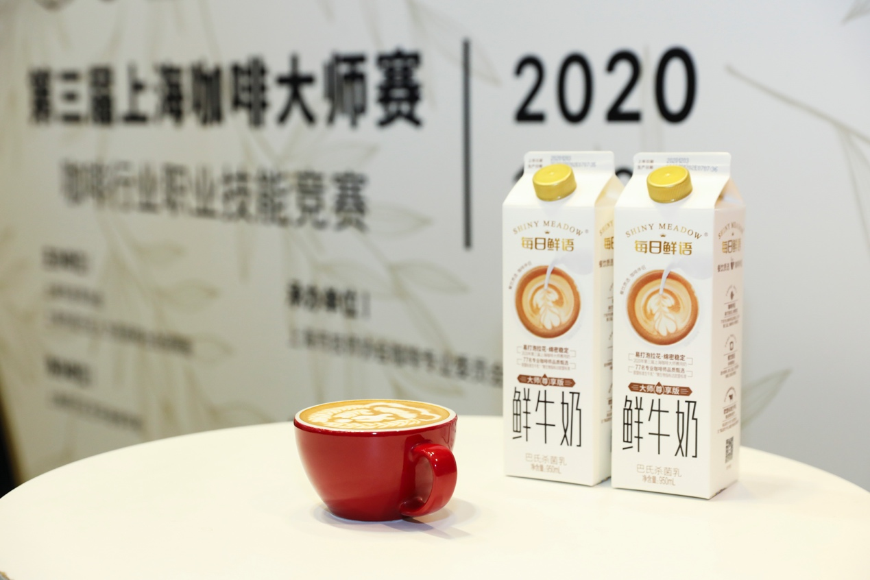 布局高端鲜奶新赛道,每日鲜语树立鲜奶原料市场新标杆