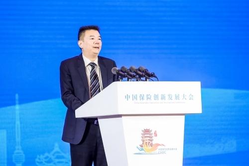 中国保险集团徐斌:坚持初始使命 深化改革创新 努力在新的服务格局中实现优质发展