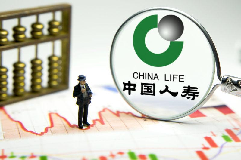 中国人寿丁鑫改革总结稿:前三季度保费收入同比增长16% 新业务价值增长23.7%