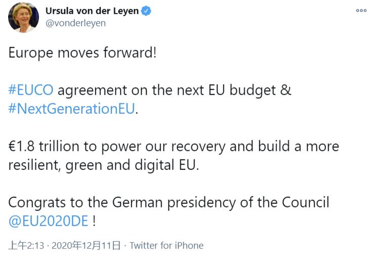 """欧盟批准2.2万亿美元刺激计划 绿色、数字化欧洲""""有钱了"""""""