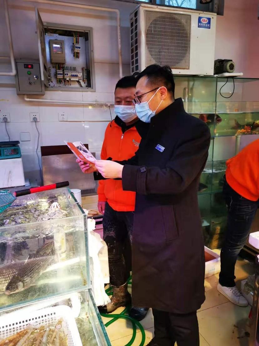 兴业银行北京分行开展整治拒收现金宣传活动