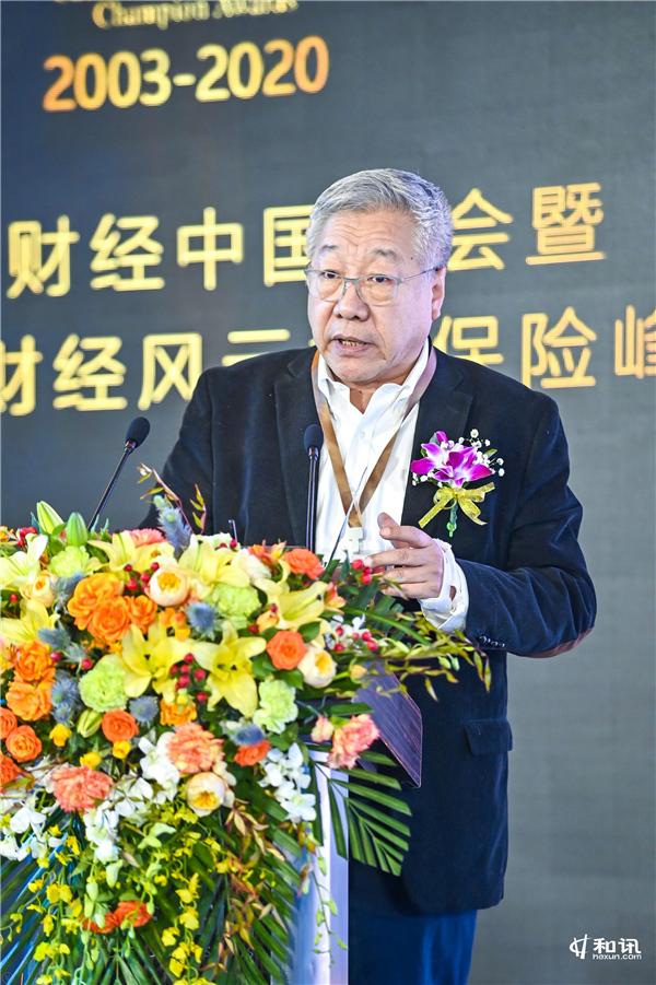 郑炳文:要巩固老龄化社会的财富储备 首先要建立以资产为基础的养老金制度