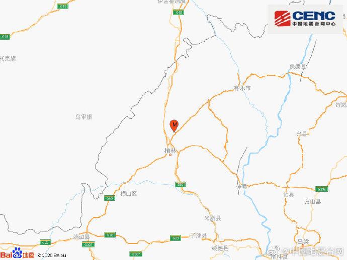 陕西榆林市榆阳区发生2.6级地震(塌陷)