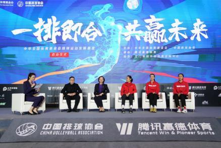 中国太平洋保险再次与中国协会携手 为中国女排全面保驾护航