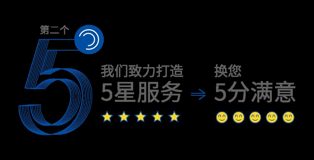 "usdt自动充值(caibao.it):""5∞5""优唐全景服务 赋能美好生活 第2张"