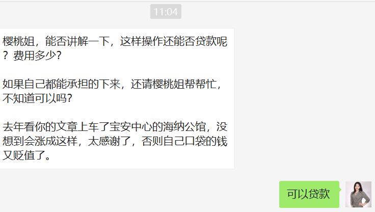 电银付使用教程(dianyinzhifu.com):房价要变了! 第2张