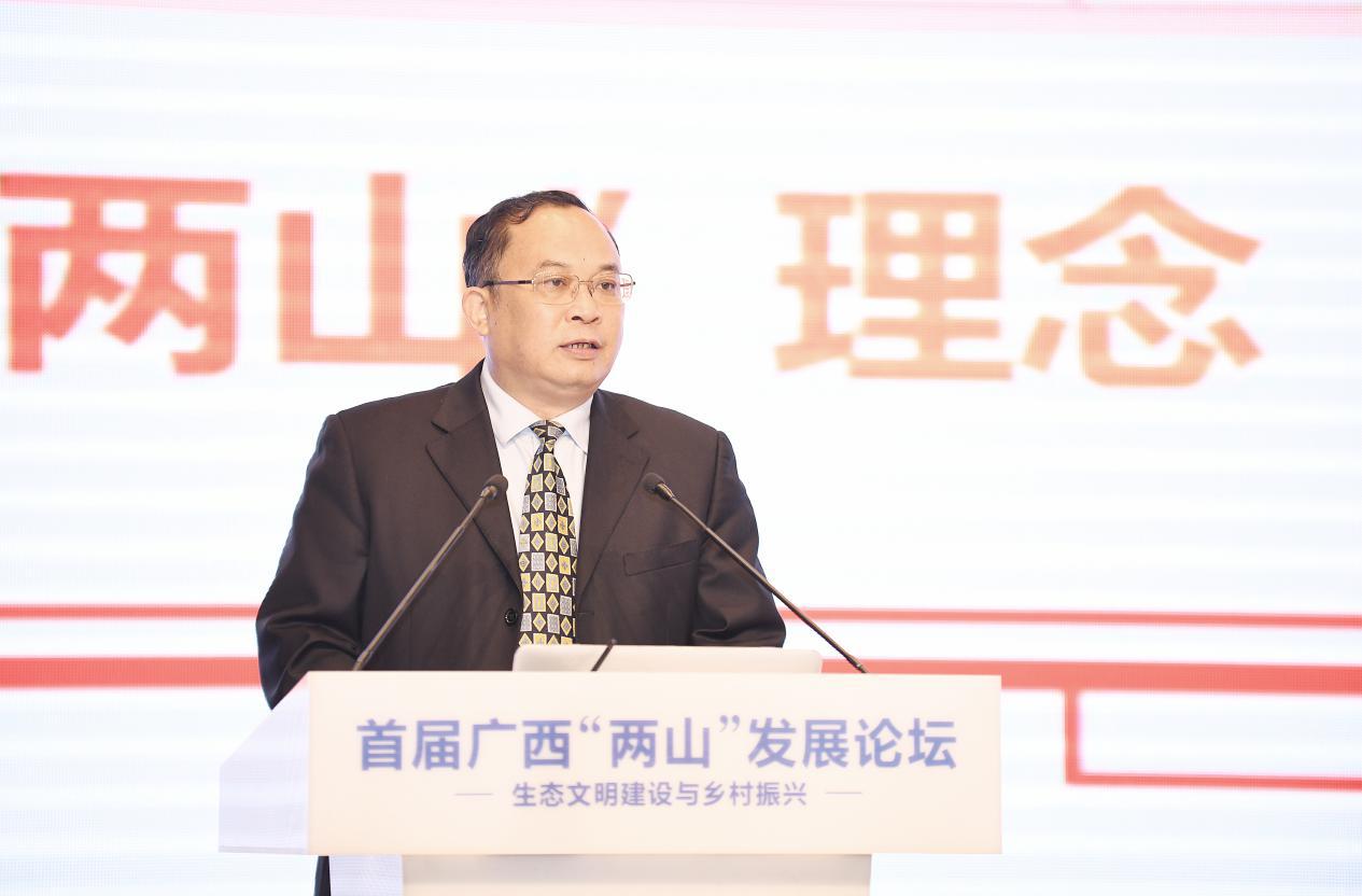 """电银付加盟(dianyinzhifu.com):首届广西""""两山""""生长论坛在南宁举行 第2张"""