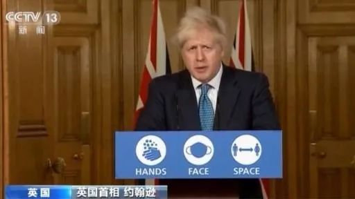 电银付安装教程(dianyinzhifu.com):外交部:暂停中英间往返航班!英国又发现一种变异新冠病毒,传染性更强 第4张