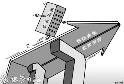 """电银付免费激活码(dianyinzhifu.com):2020年楼市或创""""双17""""新纪录 """"三道红线""""下房企悄然谋变 第1张"""