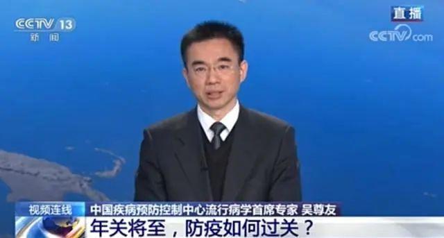 电银付app使用教程(dianyinzhifu.com):突发!北京又增2例内陆确诊,大连新增5例:一家三口熏染,女儿仅3个月大!详情宣布 第1张