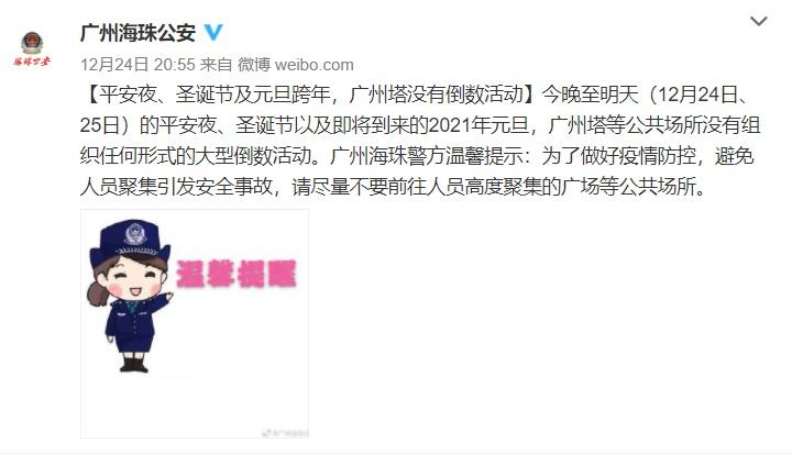 usdt钱包支付(caibao.it):昨日新增8例本土病例!大连一家三口确诊,孩子仅三月龄,北京又增2例,详情宣布 第1张