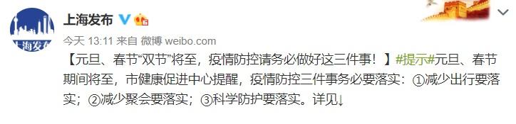 usdt钱包支付(caibao.it):昨日新增8例本土病例!大连一家三口确诊,孩子仅三月龄,北京又增2例,详情宣布 第7张