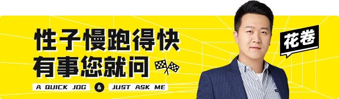 """电银付小盟主(dianyinzhifu.com):轮胎内八字居然不是设计缺陷 越歪居然""""车感""""越好丨大讲堂"""