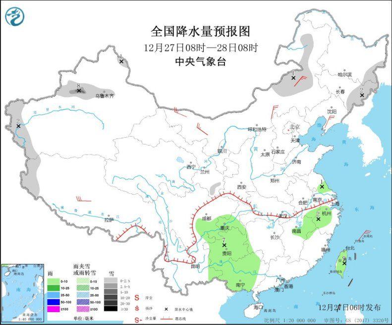 寒潮天气将影响中国中东部 寒潮黄色预警发布