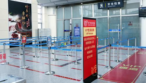 点击看大图 usdt充值(caibao.it):济宁银行曲阜机场贵宾厅重装开放 第5张