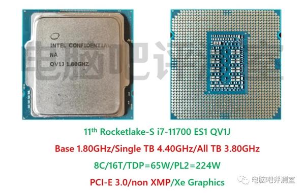 电银付加盟(dianyinzhifu.com):Intel终于变了!B560主板首次开放内存超频 第6张
