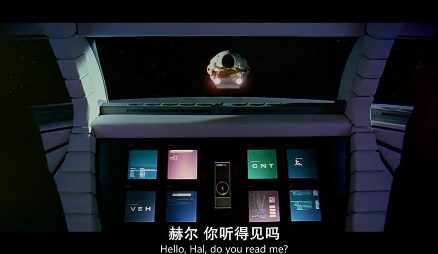 电银付免费激活码(dianyinzhifu.com):创造出逾越人类智能的人工智能会发生什么?丨专访斯图尔特・罗素 第5张