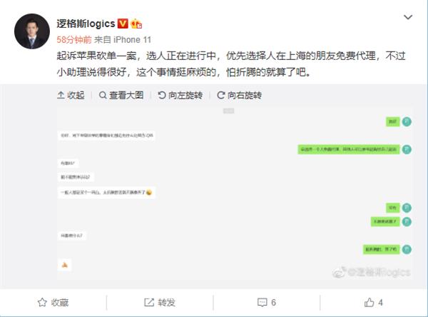 电银付安装教程(dianyinzhifu.com):苹果官网价钱闹乌龙后订单被砍 有状师要起诉