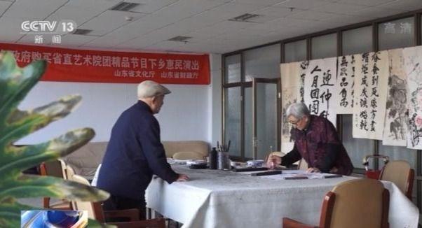 电银付官网(dianyinzhifu.com):我国养老服务羁系领域第一份全国性指导意见出台 有哪些亮点? 第2张
