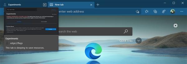 usdt不用实名买卖(caibao.it):微软浏览器2021年迎重大版本:Edge 88新功能抢先看 第2张