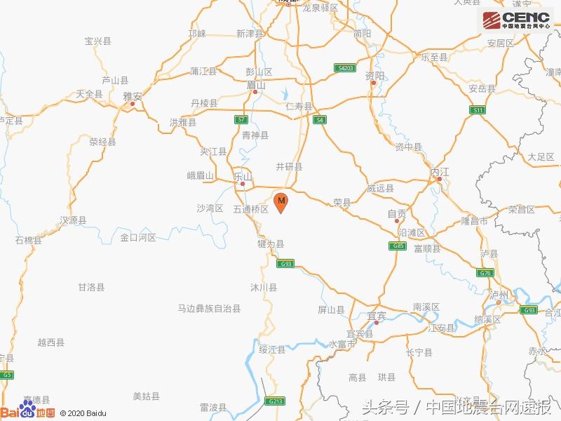 四川乐山市犍为县发生4.2级地震 2021四川地震最新消息今天